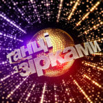 Стало известно имя первого звездного участника нового сезона проекта «Танці з зірками»