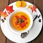 5 блюд из тыквы, которые вы просто обязаны приготовить этой осенью!