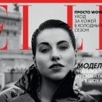 Победительница проекта «Модель XL» появилась на обложке Elle