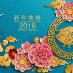 """Как отпраздновать Китайский Новый год: советы """"Заробітчан"""""""