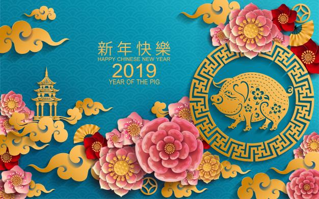 китайский новый год как отметить