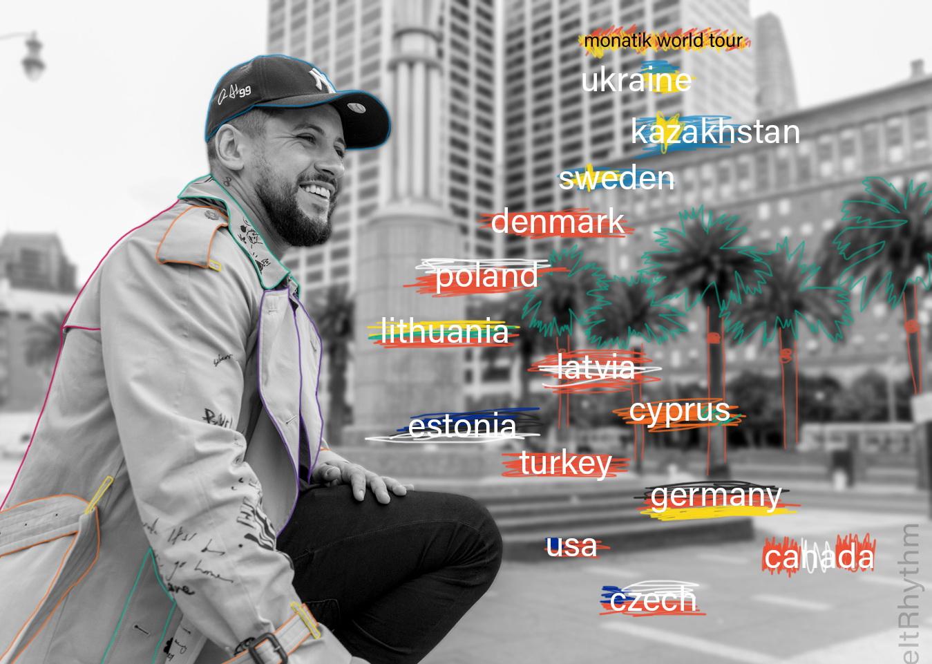 монатик мировой тур