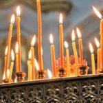 Обретение Главы Иоанна Предтечи: история и традиции праздника