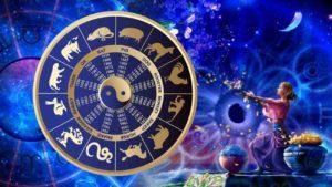 гороскоп на сегодня 2 марта