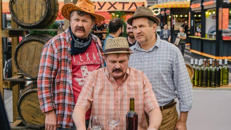 """Стала известна дата премьеры самой ожидаемой комедии осени – «Великі Вуйки"""""""