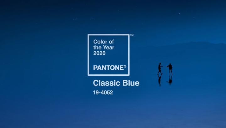 Pantone назвали главный цвет 2020 года