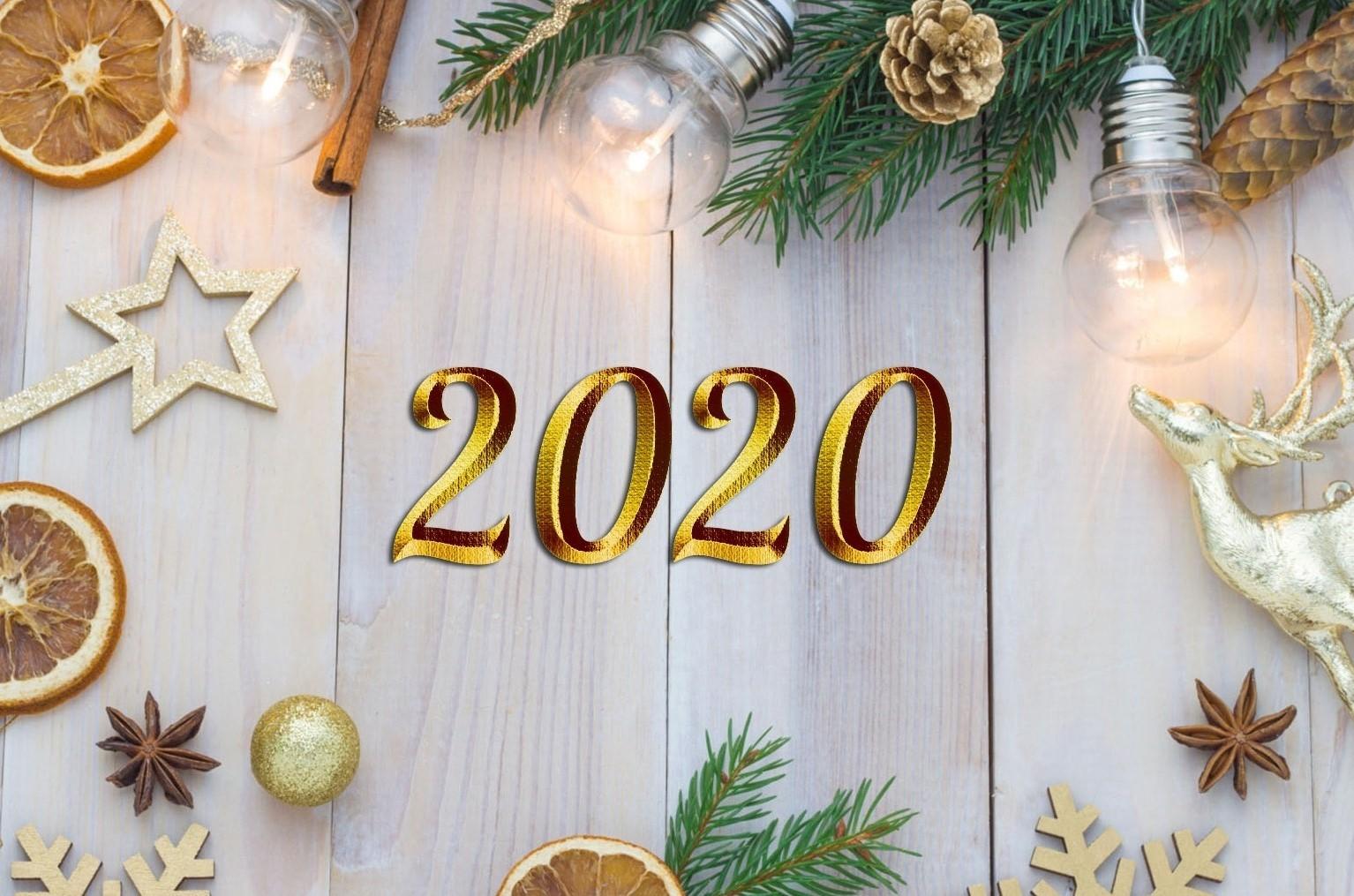 как правильно начать новый год