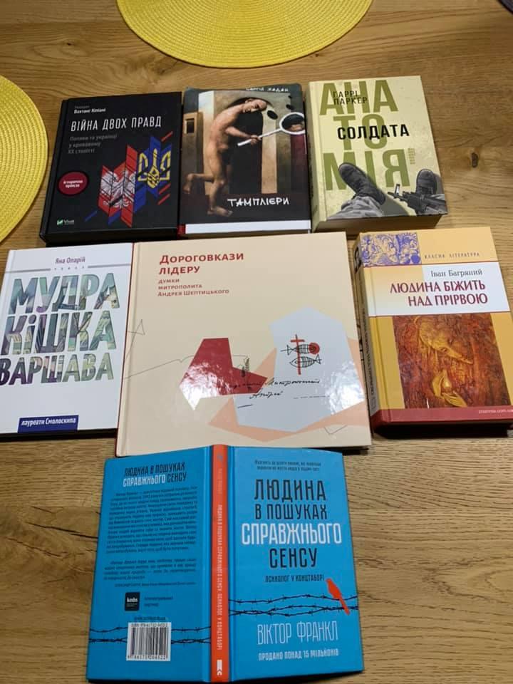 сергей притула книги
