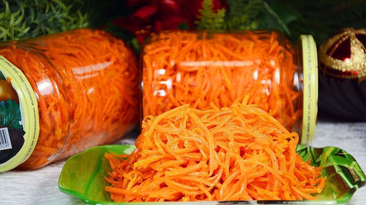 салаты с корейской морковью рецепты с фото