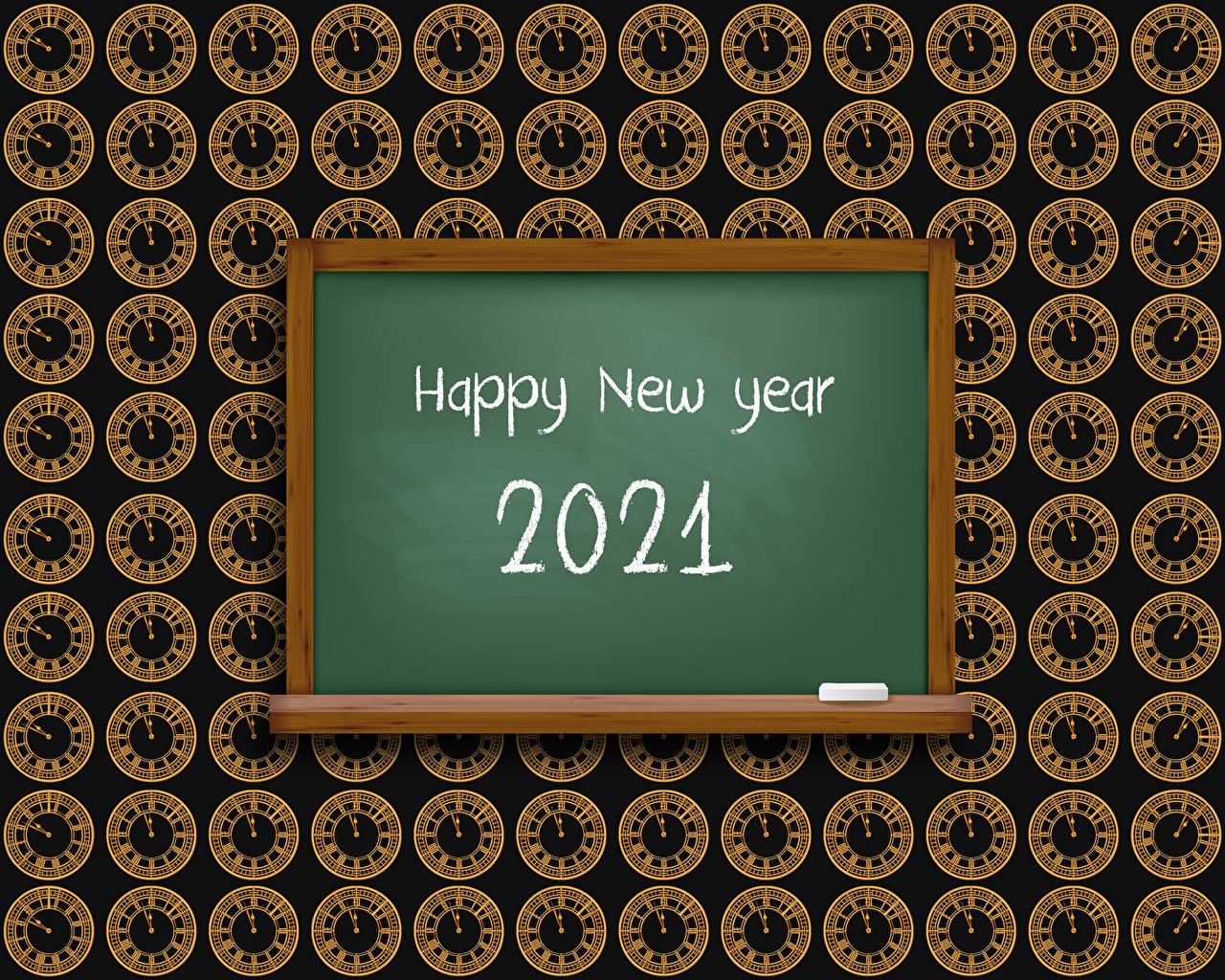 новый год 2021 как привлечь удачу