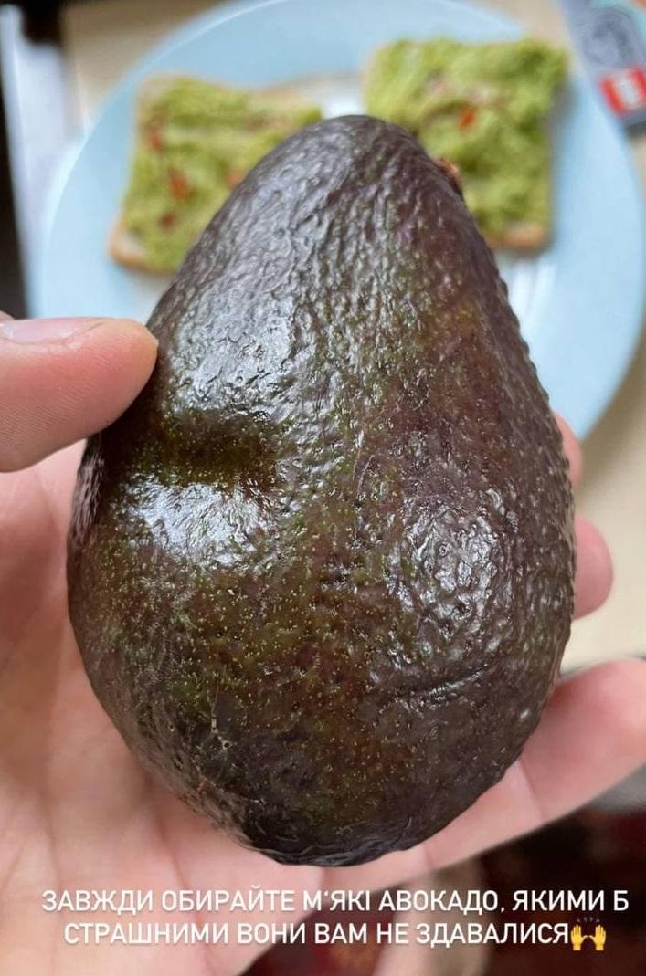 соус гуакамоле