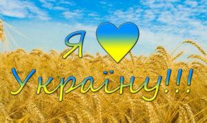день независимости украины дата